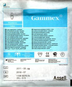 Gammex Size 6 Sterile Gloves