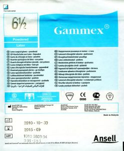 GAmmex Sterile Surgical Glove size 6.5