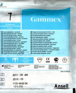 Gammex Sterile Surgical Gloves sie 7