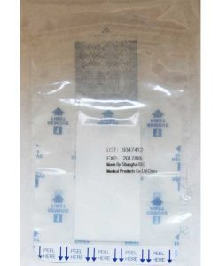 MW208 Multigate Claripose Transparent Dressing 9.5cm x 8.5cm