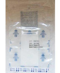 MW208 Multigate Claripose Transparent Dressing 9.5cm x 8.5cm